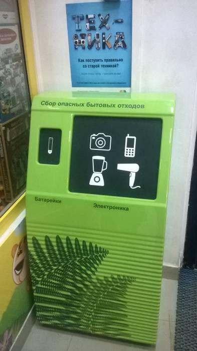 Ящик для старой техники в Витебске. А вы видели?