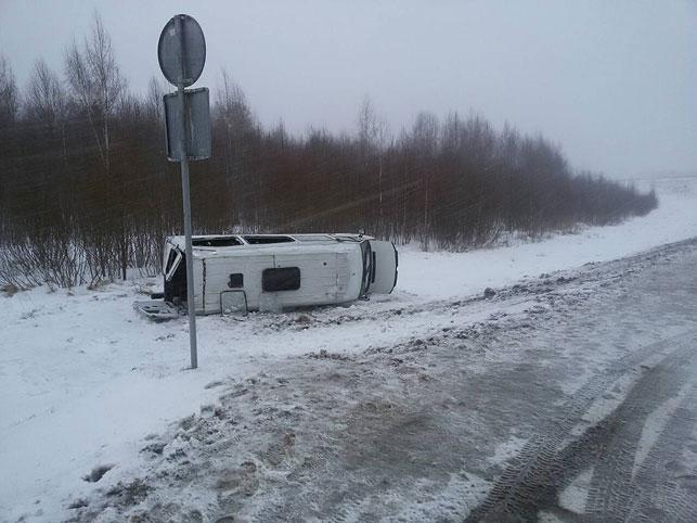 ДТП авария Ропно