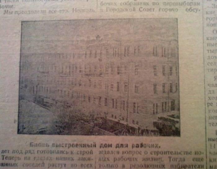 суворова, советская, коммунальный дом