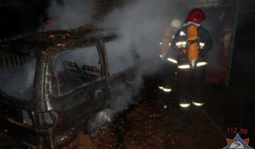 пожар авто орша