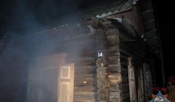 пожар Ксты