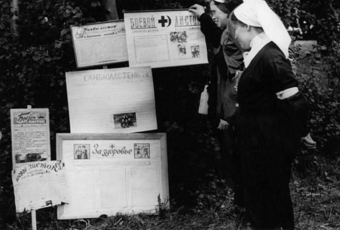 красный крест, учения, санитарная, подготовка