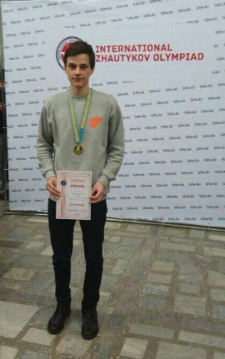 Витебский школьник из гимназии №1 получил золотую медаль на Олимпиаде в Казахстане