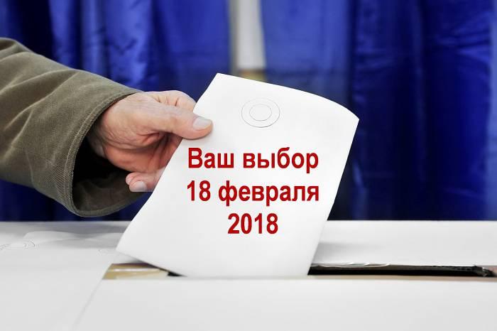 Кто стал депутатом Витебского горсовета? Прогноз «Витебского курьера» сбылся на 100%