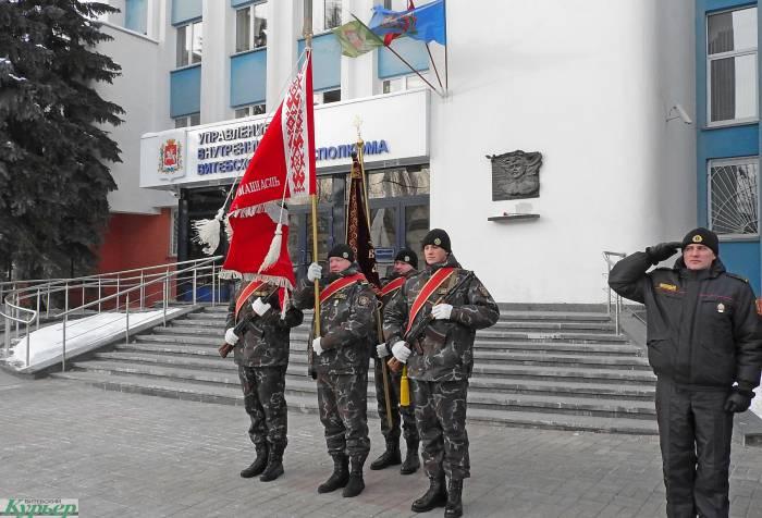 Сегодня на плацу у здания УВД Витебского облисполкома вспоминали погибших при исполнении служебного долга сотрудников милиции