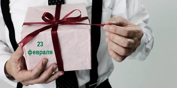 Чем удивить мужчину на 23 февраля Нет носкам, пене для бритья и очередному парфюму!