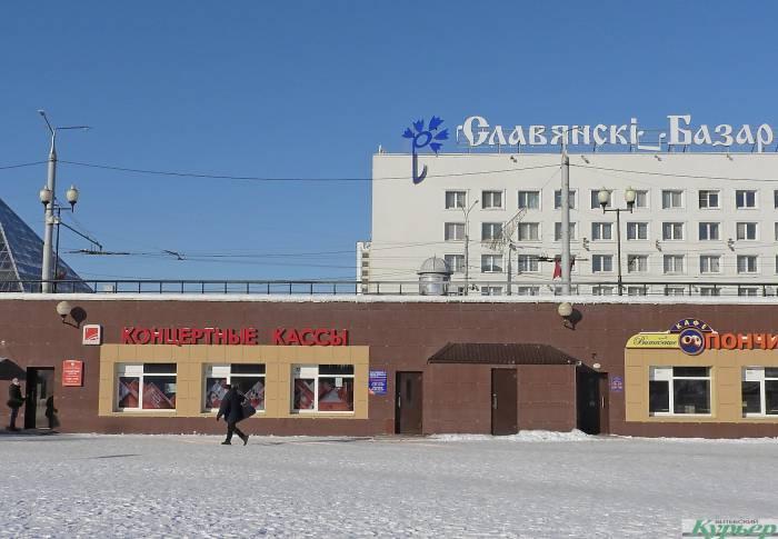 В Витебске лучшие билеты на «Славянский базар» размели буквально в считанные минуты после начала продаж