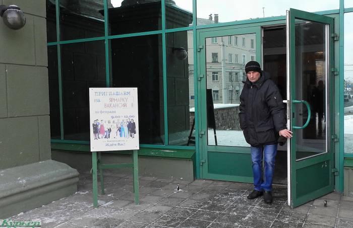 Кто требуется на работу в Витебске и с какими зарплатами