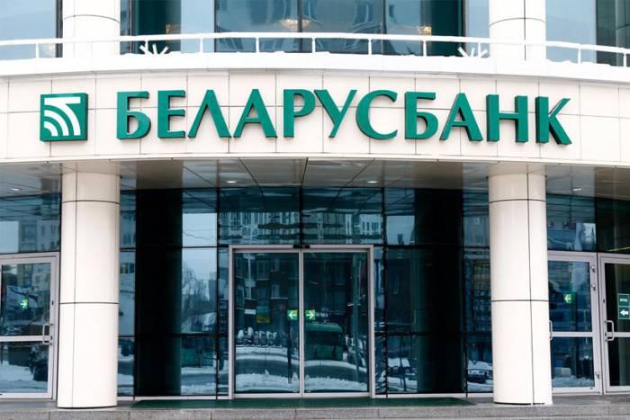 Внимание! «Беларусбанк» предупредил о ложных страницах в Instagram