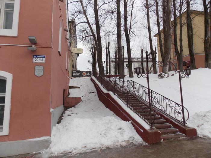 Бревис, Витебск, кафе-бар