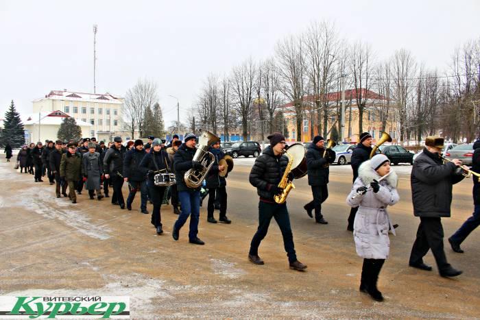 В Шумилино под трубы и барабаны вспомнили День вывода советских войск из Афганистана