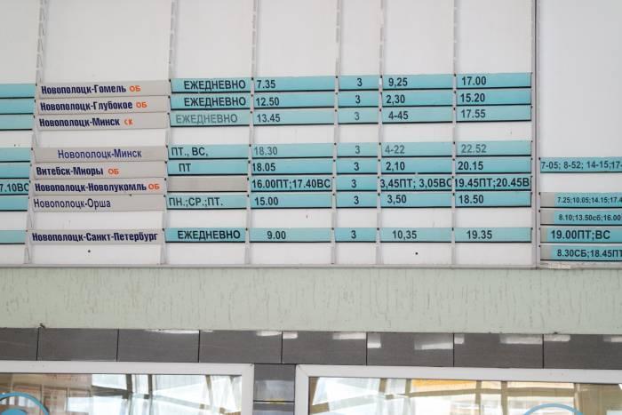 стенд Новополоцк Автовокзал