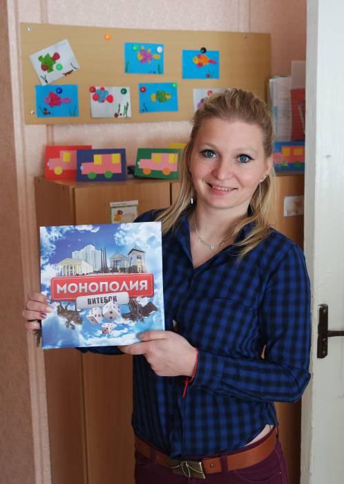Поздравляем самую удачливую читательницу «Витебского курьера»!