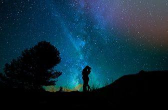 Любовь романтика