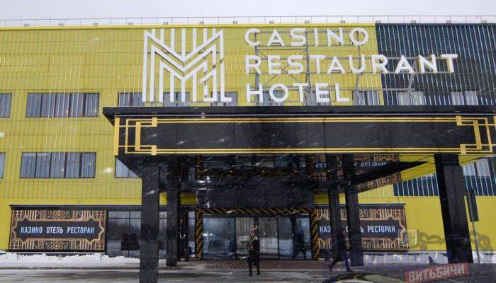 гостинично-развлекательного комплекс
