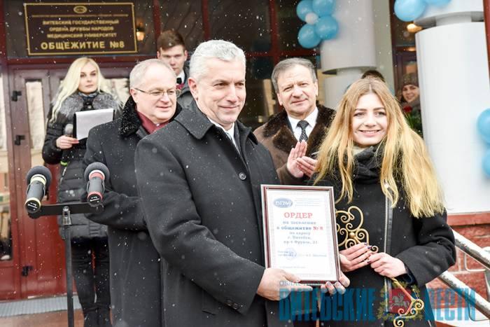 16 февраля в Витебске «прервали ненужную традицию». Открыли новое комфортное общежитие