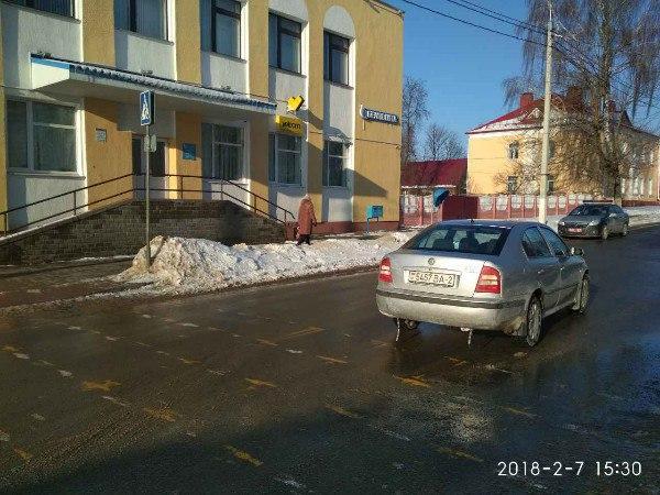 пешеход дтп Толочин