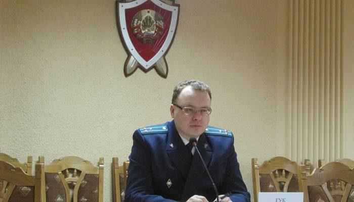 прокуратура Гук совещание