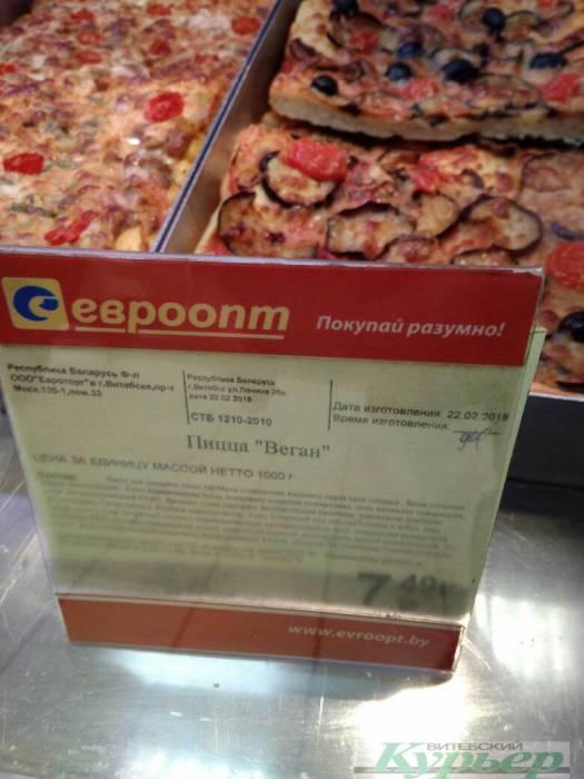 Суровый белорусский веган