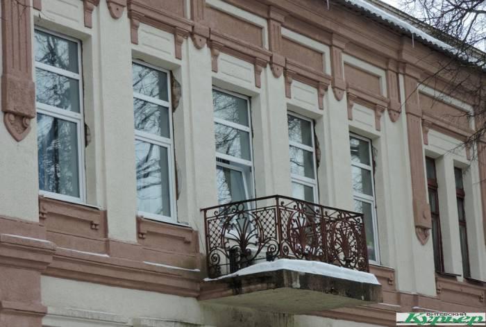 балкон, димитрова