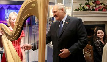 Лукашенко арфа