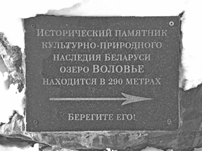 полоцк, указатель