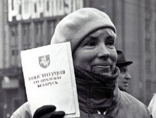 5 коротких и любопытных фактов о Конституции Республики Беларусь 1994 года