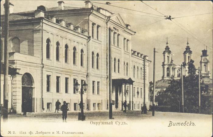 5 неизвестных фактов из истории Художественного музея в Витебске