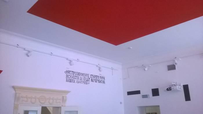 Музей ВНХУ (УНОВИС), Духовников