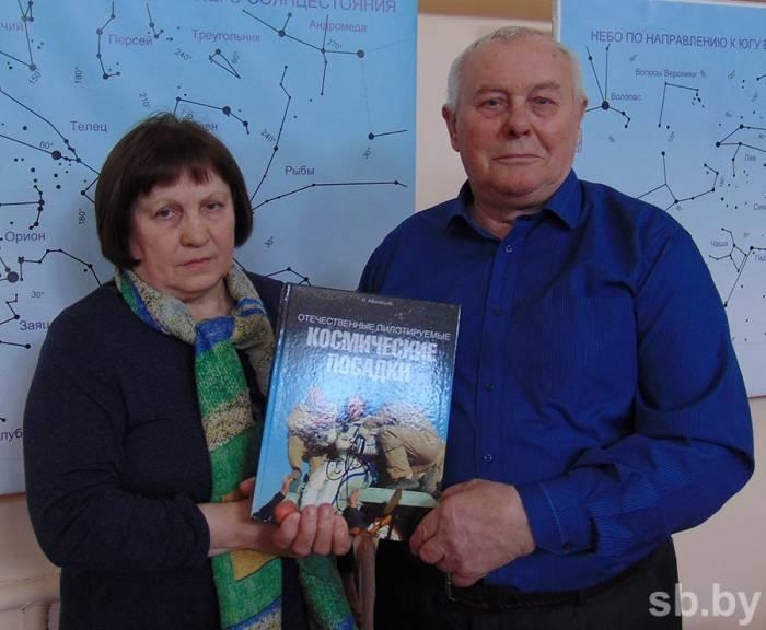 Артемьевы родители космонавта