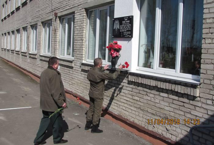 Инспектор Равков