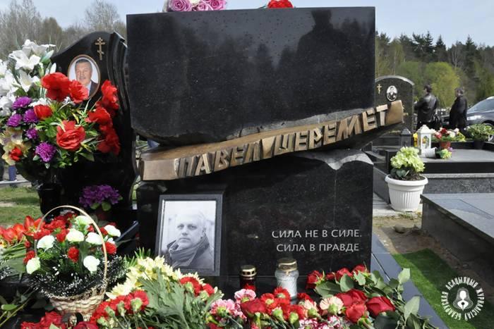 памятник Шеремет