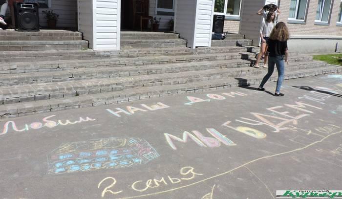 Великолетчанский детский дом: И взрослые, и дети очень устали от сложившейся ситуации