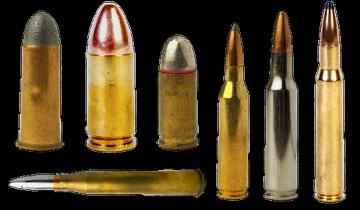 патроны боеприпасы