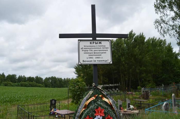 Активисты инициативы «Хайсы — витебские Куропаты» возле деревни Боровляны почтили память сотен советских военнопленных