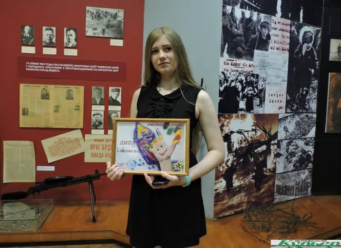 В витебском музее Шмырева наградили победителей конкурса детского рисунка
