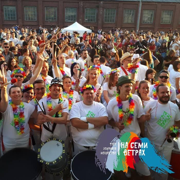 На «Славянском базаре» в этом году Витебск ждет бразильский карнавал!
