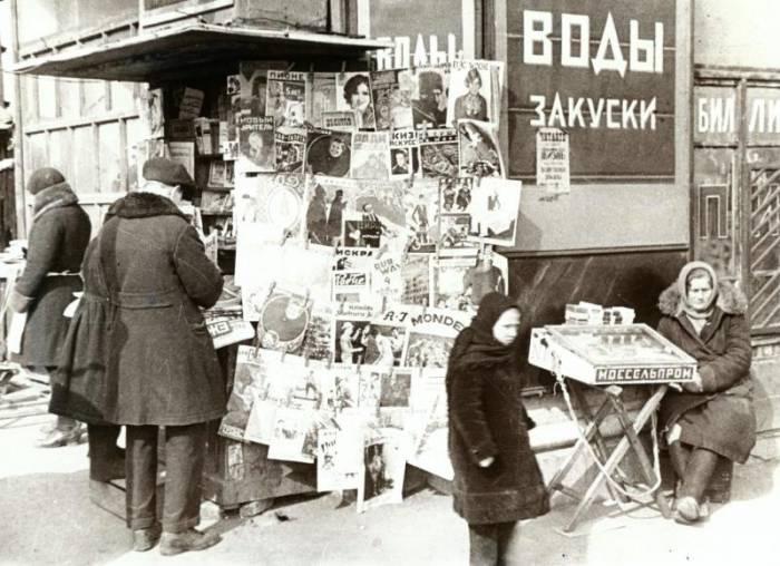 Что продавали в Витебске более 90 лет назад
