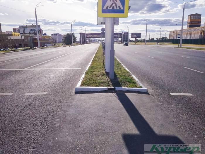 Видеотест: Что не так с пешеходным переходом на улице Баграмяна?
