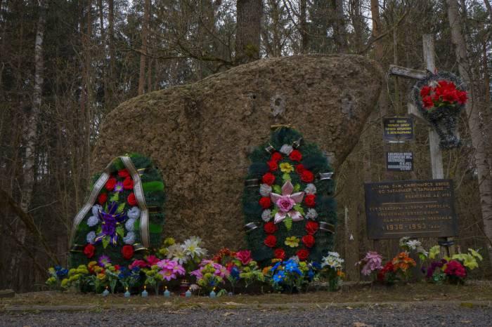 Под Оршей установят памятную доску на знаке в честь сталинских репрессий