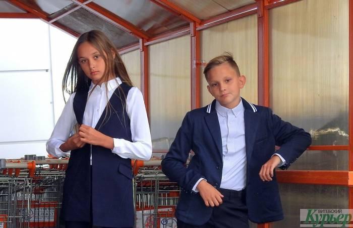 Нужна ли школьная форма ученикам младших классов? Мнение мам из Витебска