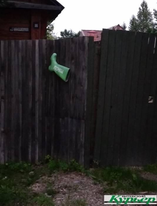 Самый простой почтовый ящик в Витебске