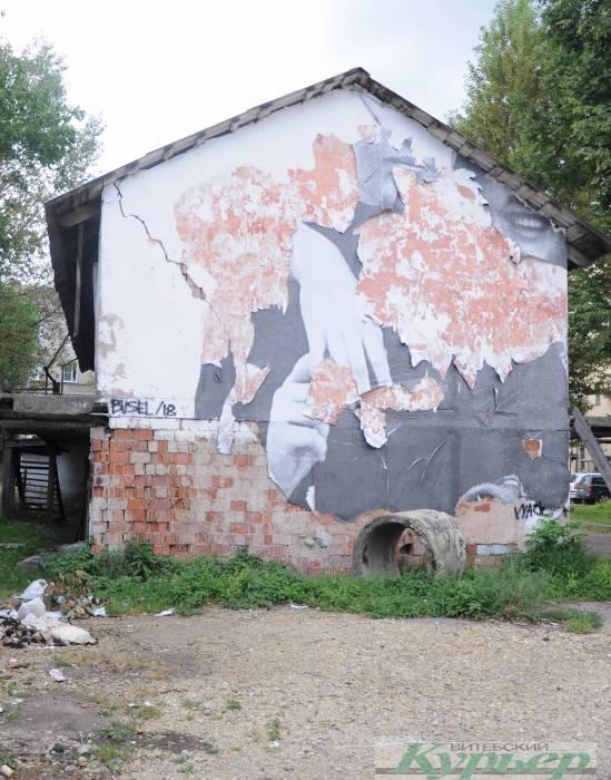 Новое витебское граффити не прожило и трех месяцев