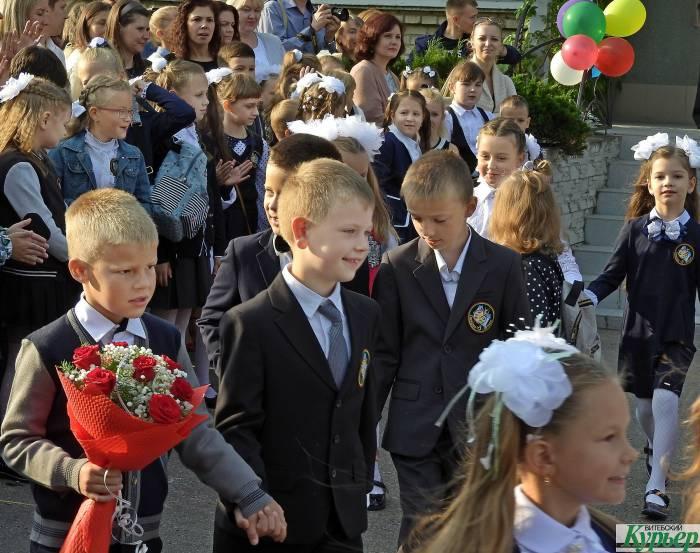 Поборы в школах Витебска. И не факт, что деньги пойдут именно на ваш класс