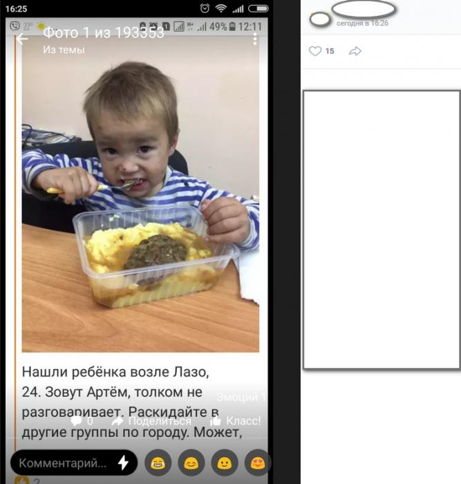 Информация из соцсетей о найденном в Витебске на улице Лазо мальчике-маугли оказалась фейком