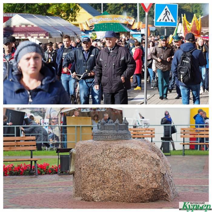 «Дожинки-2018» в Верхнедвинске: показательные выступления спасателей