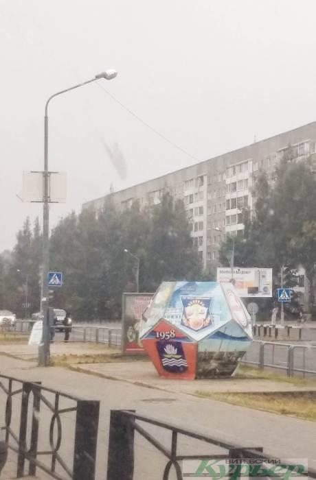 Чудо белорусского дизайна: теперь и в Полоцке! Найден побратимудивительного украшения из Витебска