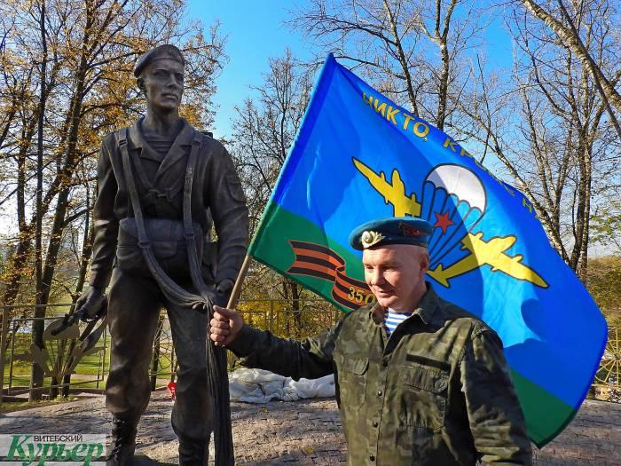 Как в Витебске открывали памятник бойцам ВДВ (видео)