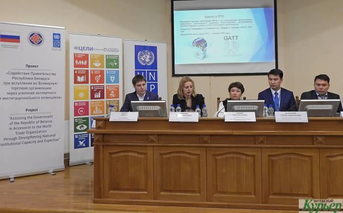 5 причин почему Беларуси нужно вступать в ВТО. Путь от Витебска до Женевы может быть намного короче