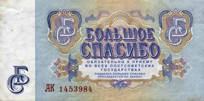 Как я работала в СССР: стройотряд, комсомольская стройка, тайга и Камчатка